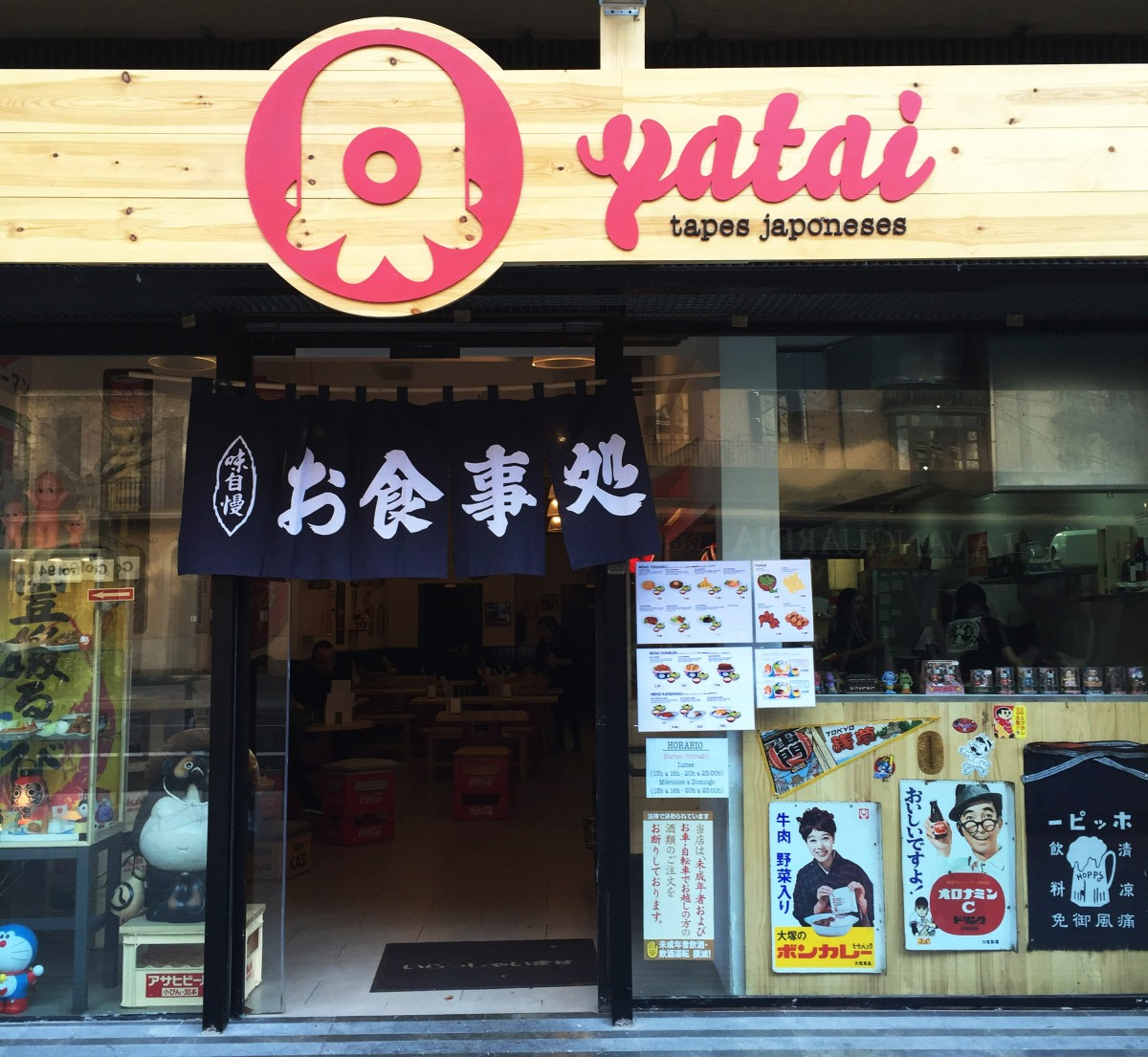 Yatai, tapes japoneses